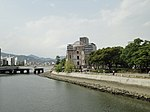 原爆ドーム - panoramio (39).jpg