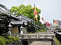 堀川通 Horikawa - panoramio.jpg
