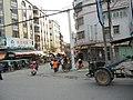 大新街路口 - panoramio (1).jpg