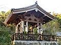 大興寺の鐘 - panoramio.jpg
