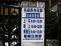 天母北路街景 - panoramio - Tianmu peter (12).jpg