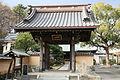 宗隆寺山門.JPG