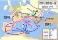 对罗马帝国的入侵.png