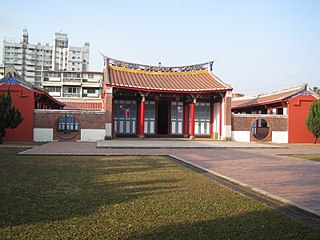 Pingtung Tutorial Academy
