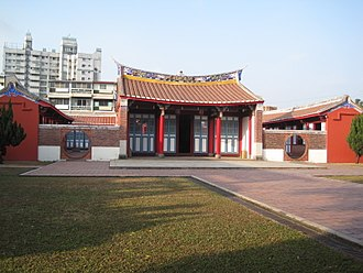 Education in Taiwan - Pingtung Academy in Pingtung County.