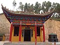 山中temple - panoramio.jpg