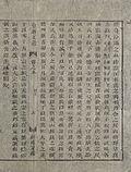 吳輝明婦產科診所的資訊與評價_插圖