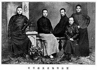 Constitution of the Republic of China - Drafting Committee members of the 1913 constitution draft