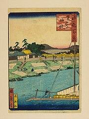 Kuni-jima sarashi zutsumi