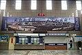樹林火車站 樹林車站 (38798810515).jpg