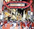 歌舞伎町劇場通り一番街アーチ - panoramio.jpg