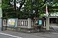 氷川神社 - panoramio (1).jpg