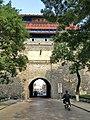 河北省 山海关 - panoramio.jpg
