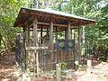 理源大師廟塔 Mausoleum of Rigen-daishi 2011.4.26 - panoramio.jpg