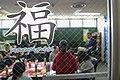 福 Happiness (16899999980).jpg