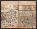 築山図庭画畫 余慶作り庭の図-A Compendium of Model Gardens (Tsukiyama no zu niwa zukushi; Yokei tsukuri niwa no zu) MET JIB86 009.jpg