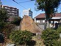緑町公園 完成記念碑 - panoramio.jpg