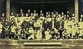 臺灣菁英王育霖與陳仙槎於日治時期之婚禮 Taiwanese Elite Ông Io̍k-lîm's Wedding before 1945.jpg