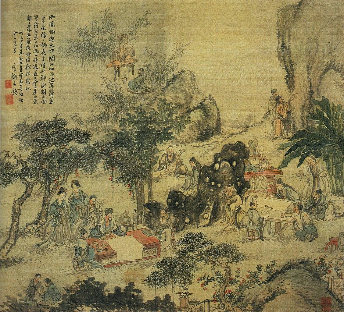 ... 年-絹本着色-古河歴史博物館.jpg