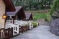 雪霸休閒農場 Sheipa Leisure Farm - panoramio (3).jpg