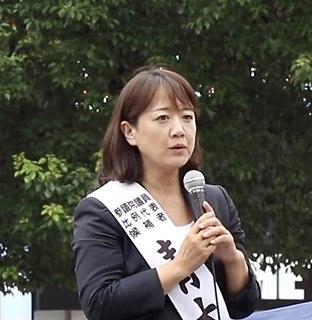 Ai Aoki (politician) Japanese politician