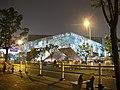 韩国馆夜景 - panoramio.jpg