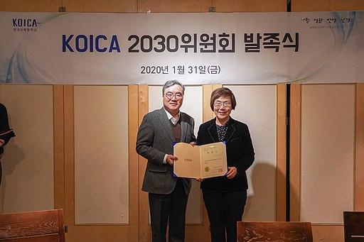 사진1 코이카 2030위원회 발족식 위원장 위촉장 수여