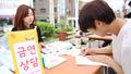 서울예술실용전문학교 성년의 날 EVENT! (5).png