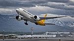 05232015 Southern Air B777F N775SA PANC NASEDIT (41790763571).jpg