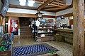 080504 Murodo-sanso Tateyama Japan02s.jpg