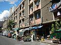 09252jfRoads Onpin Binondo Santa Cruz Bridge Manila Landmarksfvf 12.JPG
