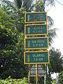 09265jfBustos Plaridel, Bulacan Welcome Roads Landmarksfvf 15.jpg