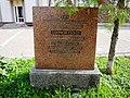 1. Місце розстрілу радянських громадян фашистами; Рівне.JPG