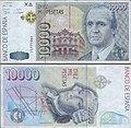 10000 pesetas de España.jpg