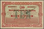 10 Dollars. Russo-Asiatic Bank. 1917. Specimen.jpg
