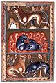 12th-century painters - On the Nature of the Lion, folio from a Bestiary - WGA15747.jpg