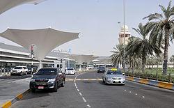 Abu Dhabi International Airport - Wikipedia