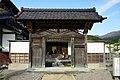 131109 Kanazawa Yuwaku Edomura Kanazawa Ishikawa pref Japan10s3.jpg
