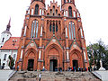 150913 Portal of the Archcathedral Basilica in Białystokl - 01.jpg