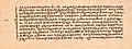 16th-century Jaiminiya Mimamsa Sutra Bhasya, Sanskrit, Telugu script, Andhra Pradesh.jpg