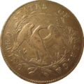 1795DollarReverse.png