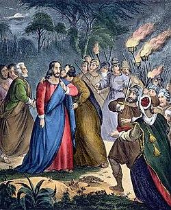 Miércoles Santo - Wikipedia, la enciclopedia libre