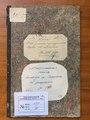1866 год. Метрическая книга синагоги Ольшана. Смерть.pdf