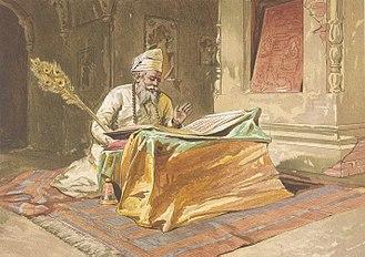 Sarbat Khalsa - Meetings of the Sarbat Khalsa began with an Ardās, a Sikh prayer for guidance.