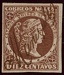 1876 10c EU de Colombia pen Manizales Yv55 Mi63y.jpg