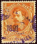 1891 5c Costa Rica violet oval Mi21.jpg