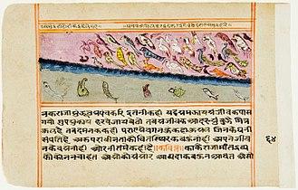 Panchatantra - A Panchatantra manuscript page.