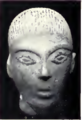 1911 Britannica - Aegean - Marble Head.png