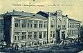 1912. Коммерческое училище.jpg .jpg