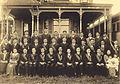 1916 Heungsadan's annual convention.jpg